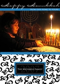 Picture of Elegant Hanukkah 2